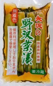 大沢の野沢菜漬(袋)