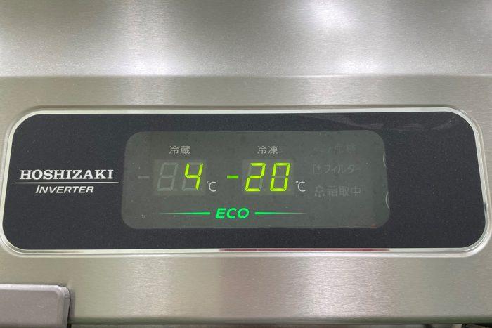 冷凍冷蔵庫温度表示